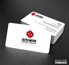 威客服务:[72968] logo设计
