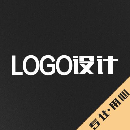 LOGO设计/高品质原创设计