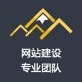 威客服务:[73180] 企业网站建设网站制作开发设计phpcms仿站制作手机网站