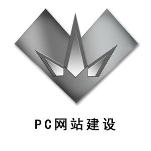 功能性网站