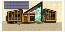 威客服务:[73252] 餐厅设计