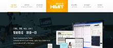 威客服务:[73456] 企业综合网站开发