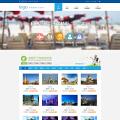 清新旅游网站