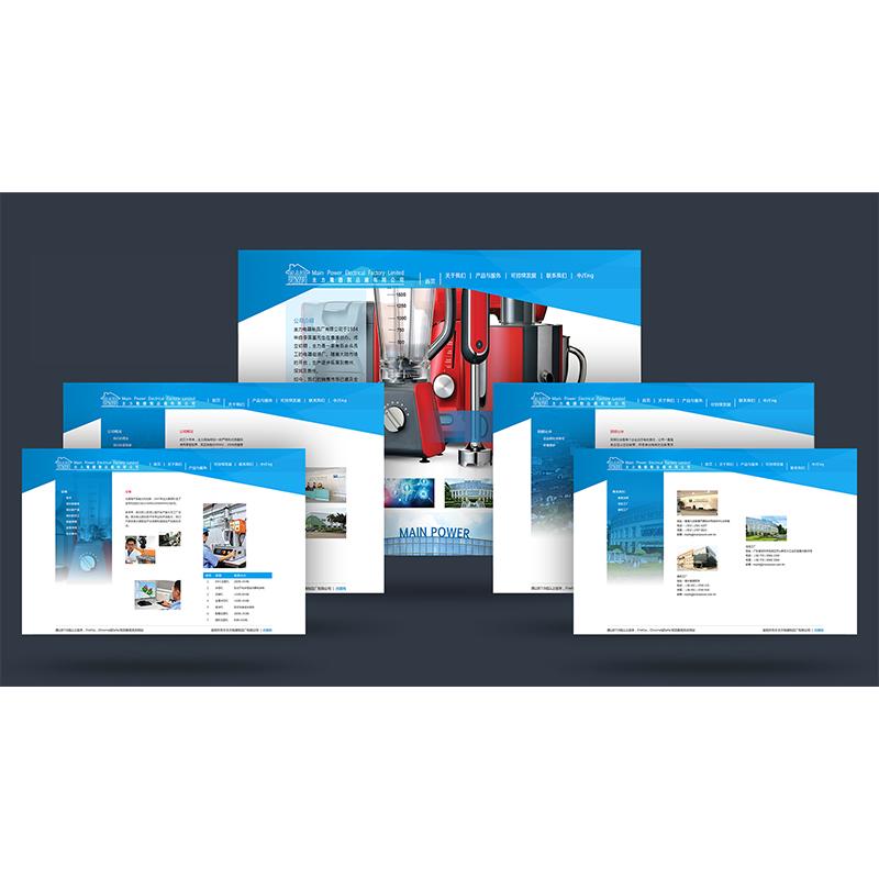主力电器企业官网