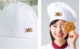 蛋糕店的品牌VI设计,蛋糕店品牌VI设计应该如何突出品牌