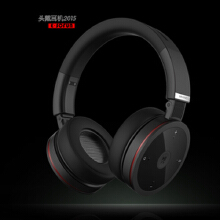 威客服务:[74112] 耳机外观设计