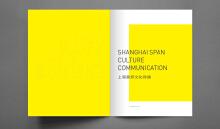 上海喜邦文化传播