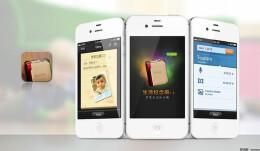 企业建手机网站的必要性  比传统营销高效十倍!