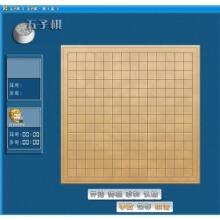 威客服务:[74284] 中国象棋 中国围棋 五子棋  大话骰子军棋类棋类游戏定制开发