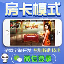 威客服务:[74283] 四川游戏研发  四人游戏软件开发 广东游戏软件开发 安庆游戏软件开发手机游戏APP开发游戏APP开发游戏