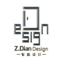 智巅设计Z·D·Design
