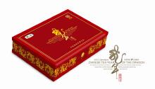 中茶龙年礼盒