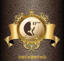 香港幻彩瓷娃护肤品有限公司官网+微信公众号
