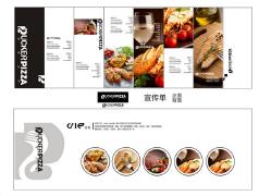 西餐厅VI设计对西餐厅运营的印象,优秀西餐厅VI设计欣赏