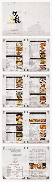中餐馆菜单设计