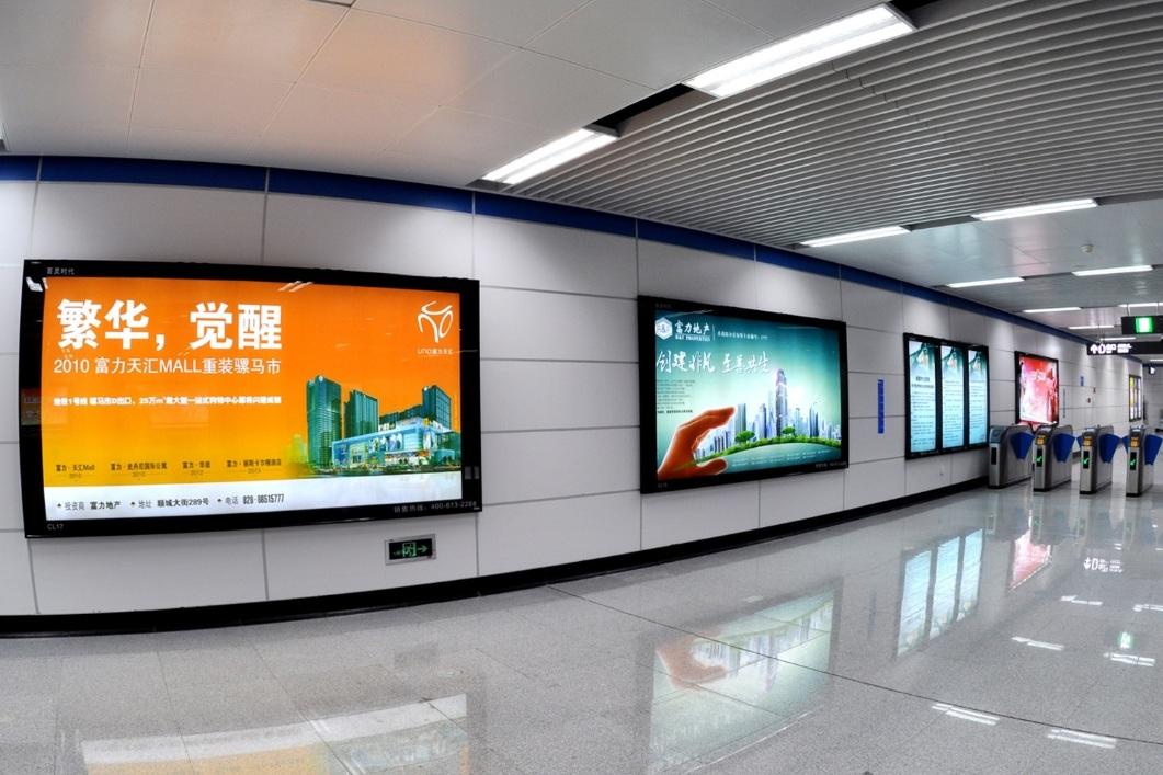 廣州地鐵廣告