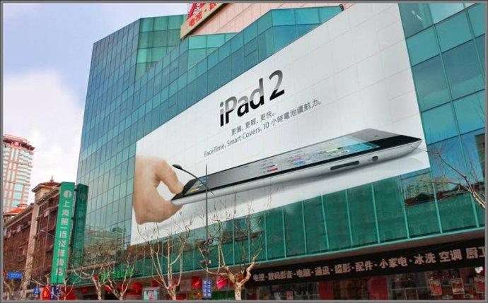 廣州戶外大牌廣告