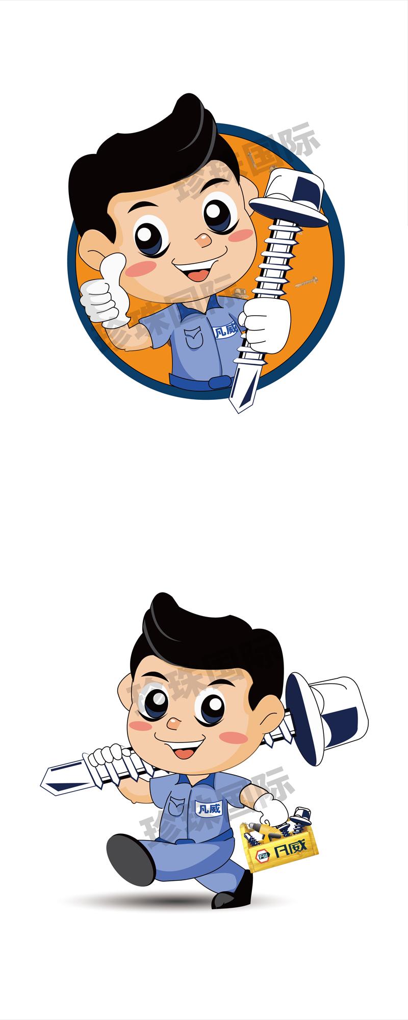 卡通吉祥物设计 表情设计
