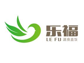 乐福蔬食盒饭logo设计