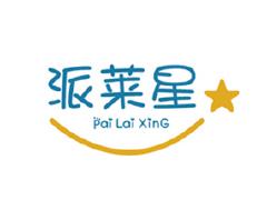 品牌童装logo设计