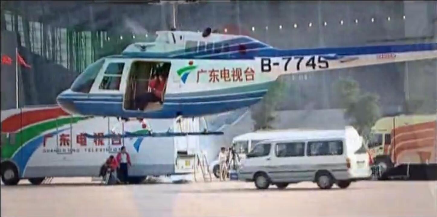 廣東電視臺宣傳片