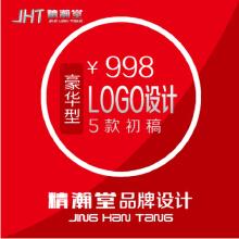 威客服务:[75443] logo标志设计