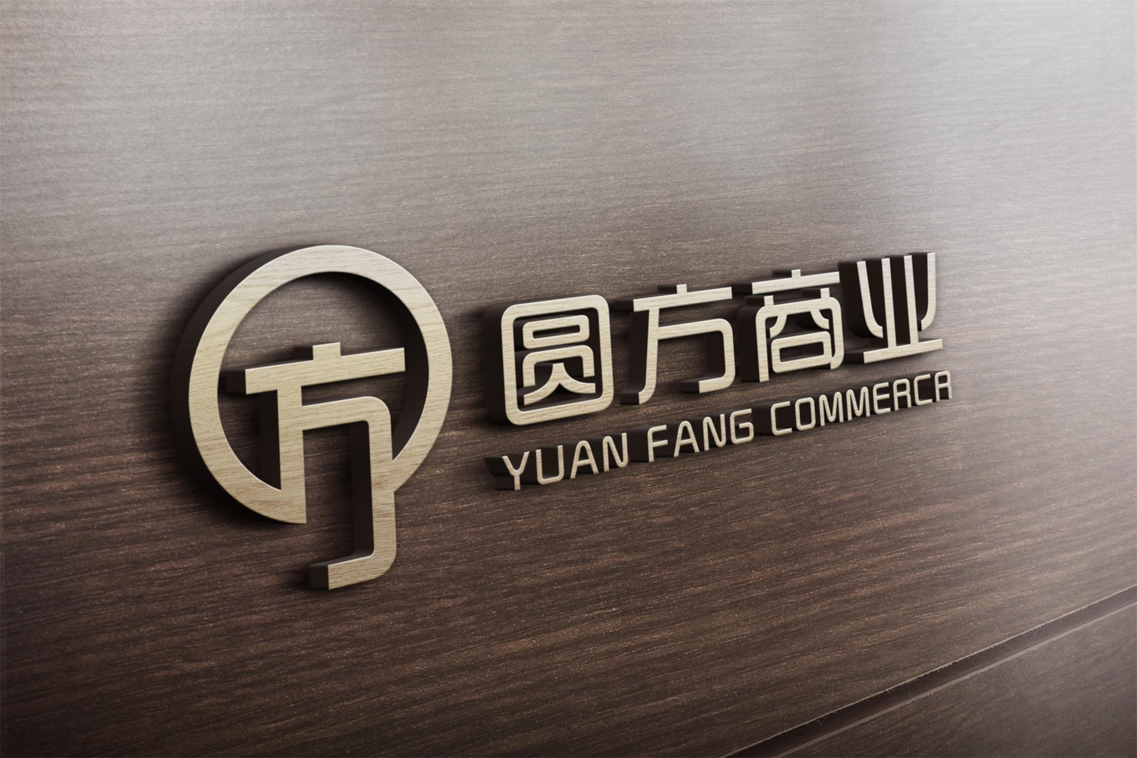 圆方商业logo设计