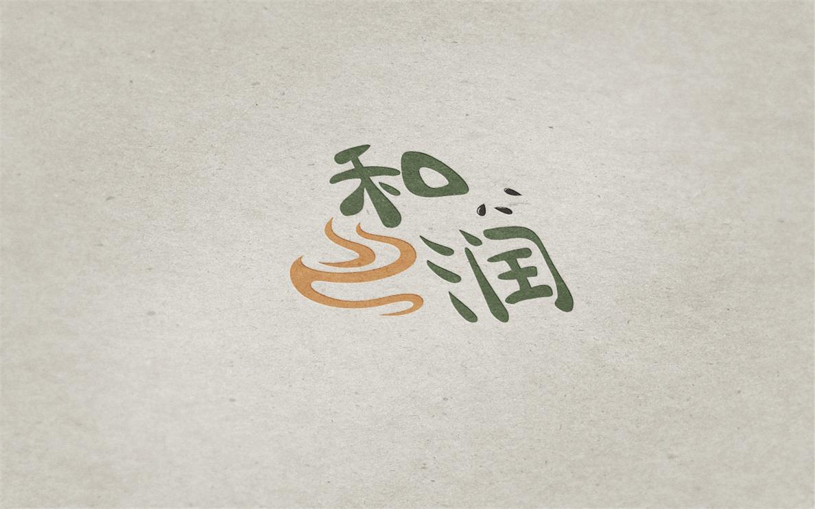 和润logo设计