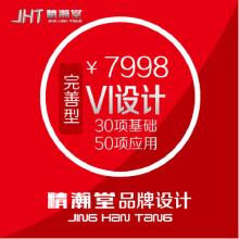 威客服务:[75448] VI设计