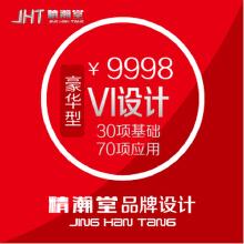 威客服务:[75449] VI设计