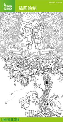 绘本 秘密花园