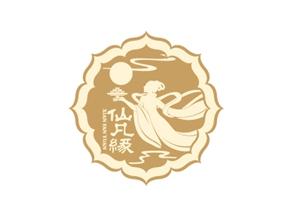 仙凡缘糕点点心月饼品牌LOGO设计