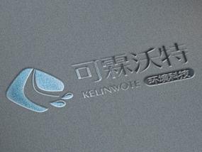 商用净水服务公司LOGO设计