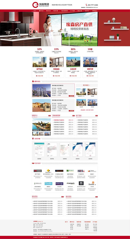 营销网站设计