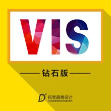 威客服务:[75816] 【VIS钻石版】品牌VISI系统医疗物流地产全套VI系统设计