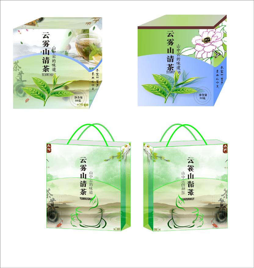茶叶包装盒、手提袋