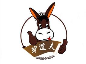 驴道夫餐饮品牌商标设计