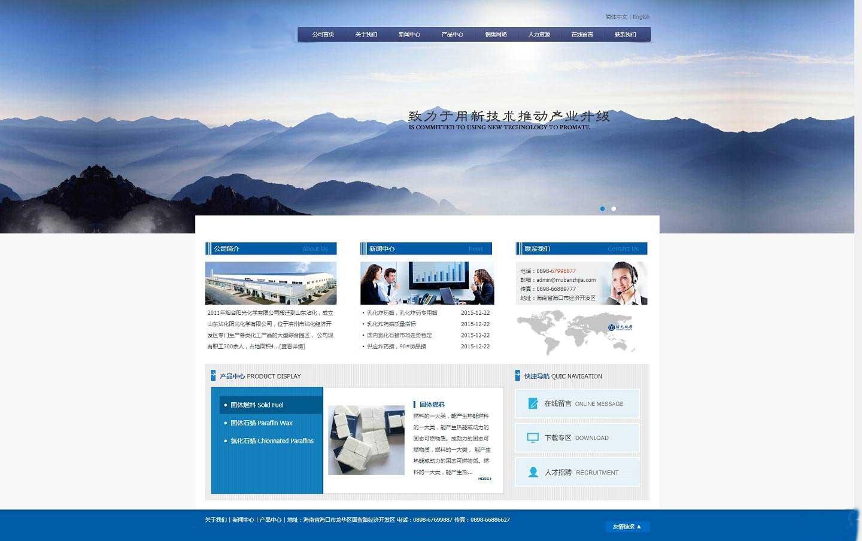 工业化化工产品网站