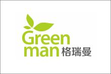 格瑞曼整体品牌形象策划