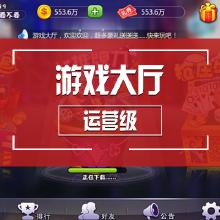 威客服务:[76851] 手游开发游戏开发;游戏应用开发游戏开发;手机游戏研发游戏开发;手机游戏;移动电玩城开发