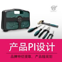 产品PI设计(产品线规划)