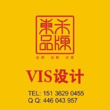 威客服务:[76947] VIS设计