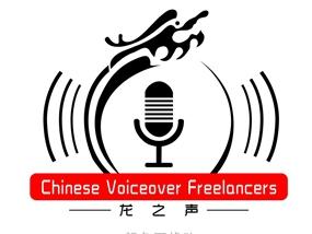 配音网站Logo设计