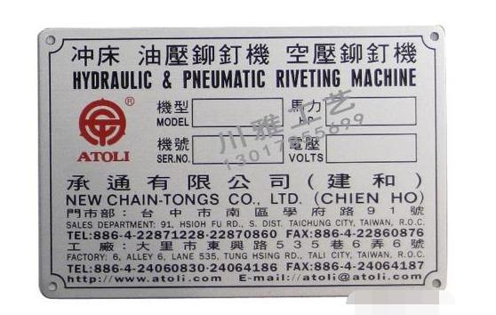 标签制作方法,如何保证标签制作的印刷质量?