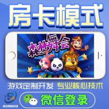威客服务:[77083] 手游手游开发市场的投资机会值得一试游戏研发app开发商哪家好