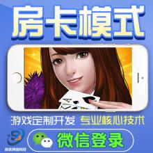 威客服务:[77082] 手游游戏应用开发利用互联网+思维+创新+模式+重复消费=成功
