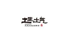 【农副产品】微信/淘宝/天猫/京东/商城首页设计