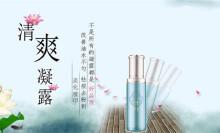 【日化行业】微商城/微官网/微信公众平台/定制开发