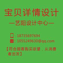 威客服务:[77417] 艺阳设计中心