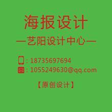 威客服务:[77351] 艺阳设计中心